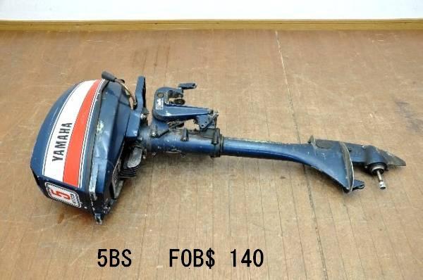 Japanese used cars parts nile united yamaha boat engine for Used yamaha outboard motor parts