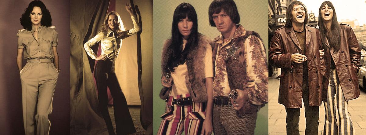 70 luvun vaatteet Akaa