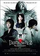 3160v91 129x180 Death Note 2 The Last Name Legendado