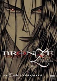 Zetsuai & Bronze OVA 2