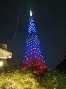 お庭から東京タワーが間近に見えます もうなんだかテーマパークのよう . (とうふ )