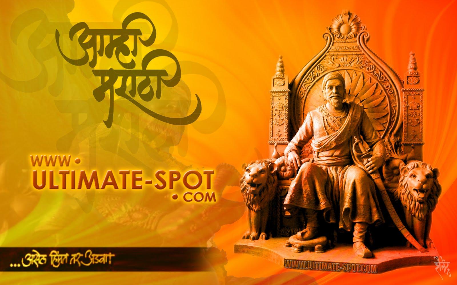 http://2.bp.blogspot.com/__Z03asWF_Mc/TLFgr6vvEMI/AAAAAAAAACw/uURR1Kq-7aE/S1600-R/Shivaji-Maharaj_Marathi.jpg