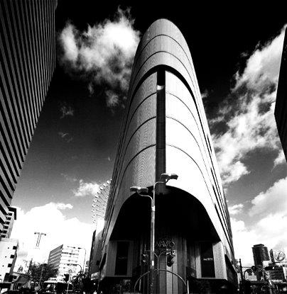 Cylon Osaka Japan