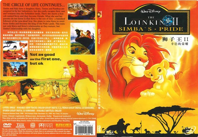 DVD Bootleg covers