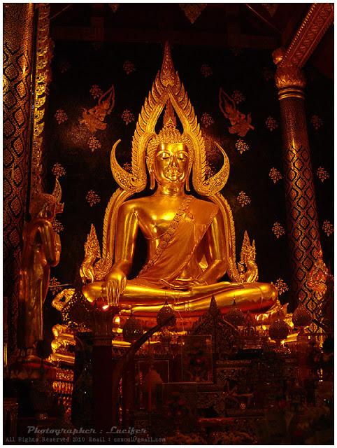 Camera Photo Phitsanulok Thailand