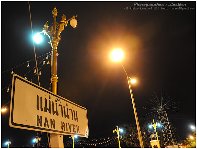 Photograph NAN River Sign