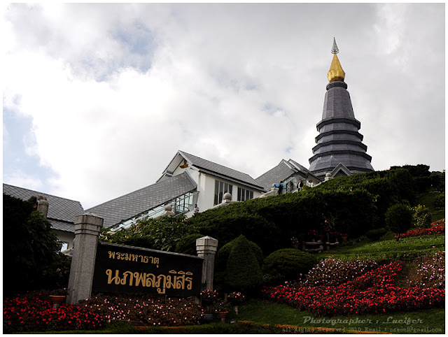 Photograph Chiangmai Thailand Temple