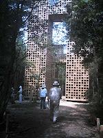 海上の森「物見の塔」