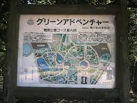 鶴舞公園コース案内板
