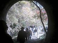 トンネルを抜け、次のトンネルへ