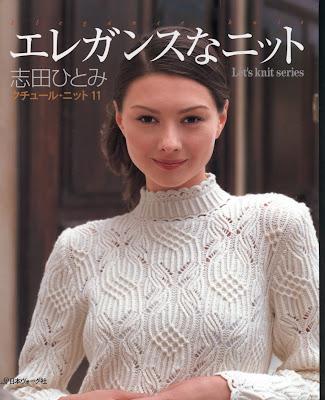 Fleegles Blog American Vs Japanese Lace Style