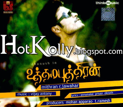 Image Result For Tamil Movie Songs Ringtones Free Download