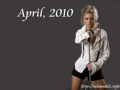 Biljana Gjorgjiovska, Wallpaper for April 2010