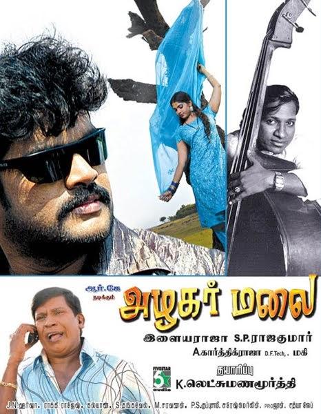 tamil movies azhagar malai latest tamil movie watch online
