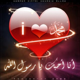 Muhammad rasulullah