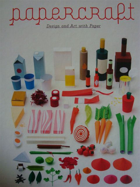 Paper Craft Inspiration