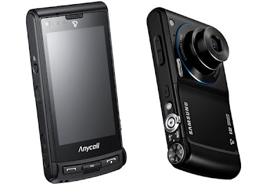 Samsung SCH W880 Amoled 12 MegaPixel 3x Optical Zoom
