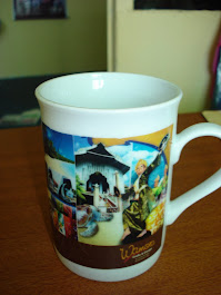 Mug Pelancongan Terengganu