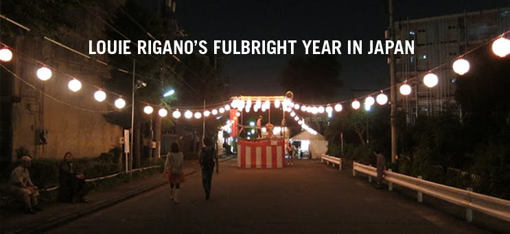 Louie Rigano's Fulbright Year in Japan