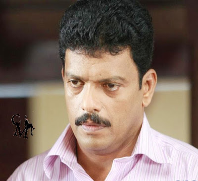 Soudamini 2003 Malayalam Movie