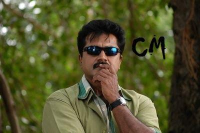 Sarath Kumar Plays The Double Role