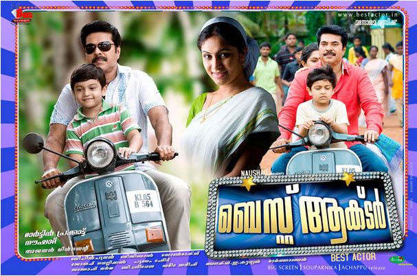 Best Actor Watch malayalam movie online