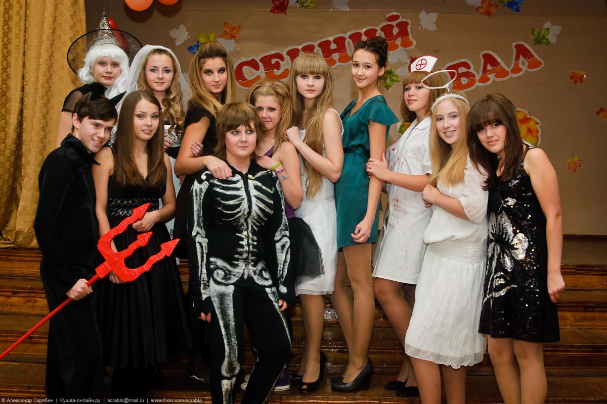 Сценарий на Хэллоуин для детей, подростков, старшеклассников, студентов