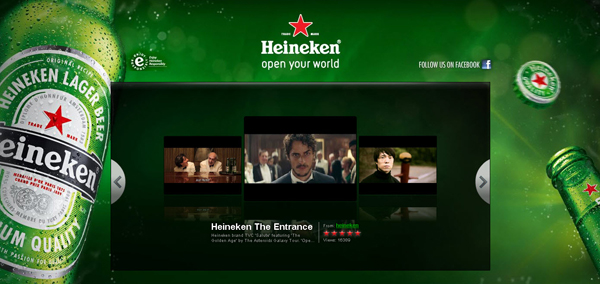 Bizdom: Heineken - Open your world