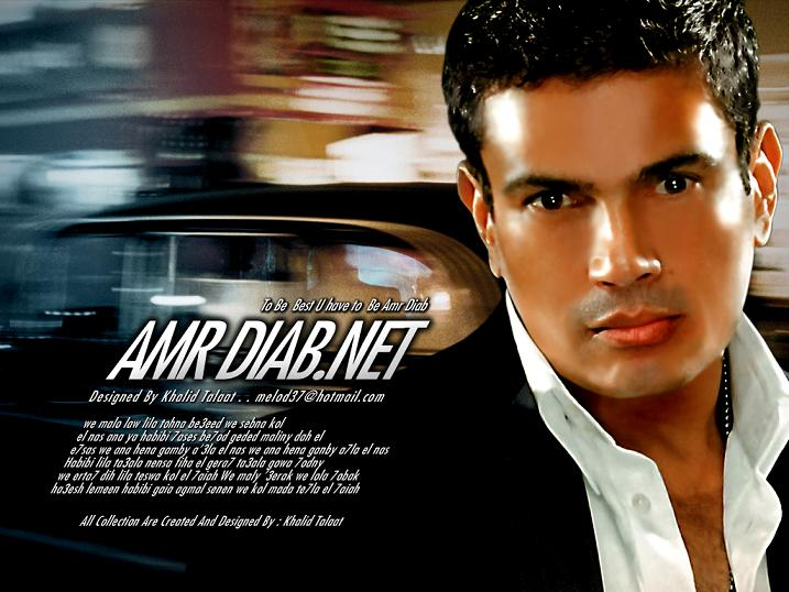 Amr Diab Biography,Songs,videos,live.photo,albums | Lookers Blog