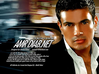 Amr-Diab-Biography-Songs-videos-live-photo-albums
