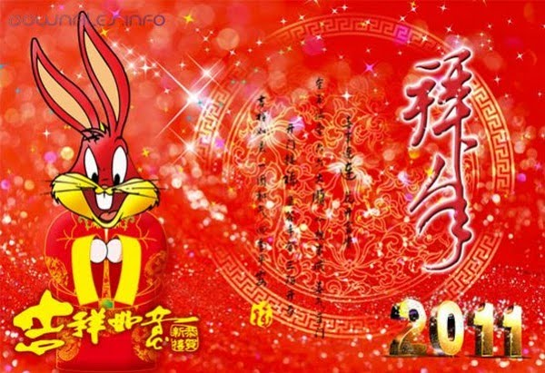 gong xi fa cai in chinese wallpaper 2013.