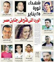 Martyrs of Freedom