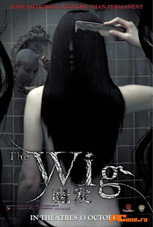 The Wig (Scary Hair) la peluca asesina (2005)