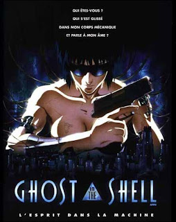 Ghost in the shell 1 (1995)