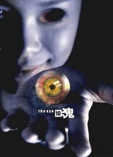 The eye infinity - (terror)