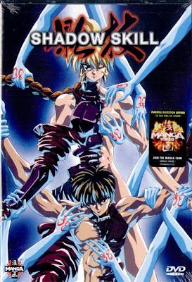 Shadow Skill (1995)