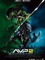 Alien versus depredador 2