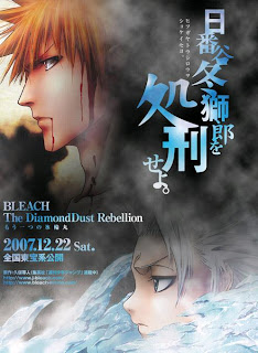 Bleach,la rebelion de polvo de diamante (2007)