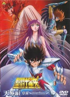 Saint Seiya: Inicio de la saga del cielo (2008)