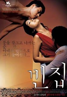 Hierro 3 - Bin Jip -(drama)