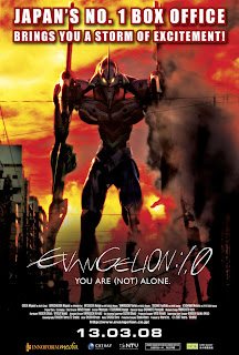Evangelion 1.0: you are (not) alone (2008)