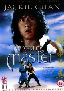 The young master -(artes marciales)