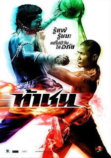 Fireball  -(acción,artes marciales)