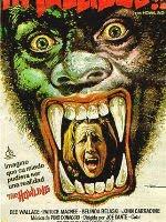 AULLIDOS (1980)