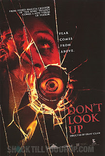 Dont Look Up (2010)