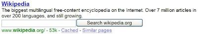 onebox recherche sur site