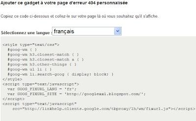 google page erreur 404