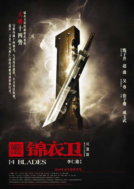 14 Blades (2010) DVDRip XviD