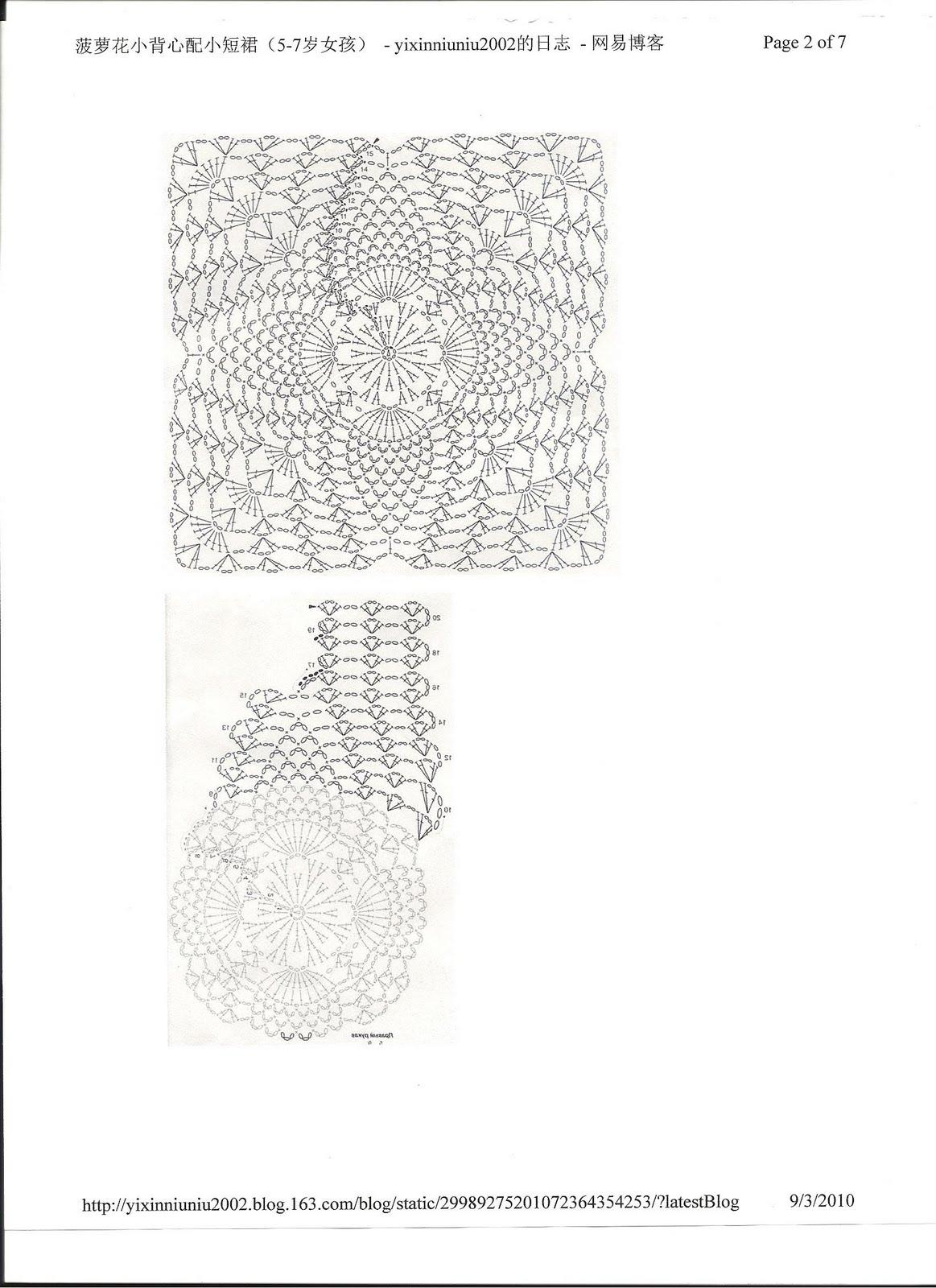 Irma, tejidos y: Chalequito tejido en algodón #3