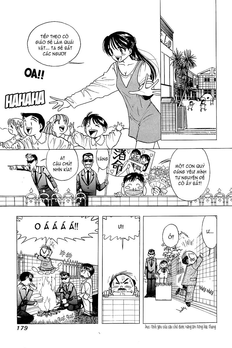 Yume de Aetara chap 32 - Trang 6